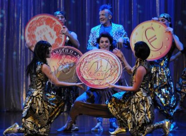 Teatr roma aladyn jr
